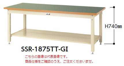 【直送品】 山金工業 ヤマテック ワークテーブル SSR-1575TT-GG 【法人向け、個人宅配送不可】