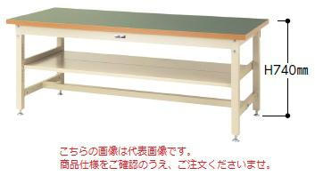 【直送品】 山金工業 ヤマテック ワークテーブル SSR-1875S2-GG 【法人向け、個人宅配送不可】