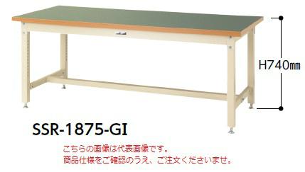 【直送品】 山金工業 ワークテーブル SSR-1890-GG 【法人向け、個人宅配送不可】 【大型】