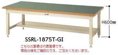 【直送品】 山金工業 ワークテーブル SSRL-1275T-GG 【法人向け、個人宅配送不可】 【大型】