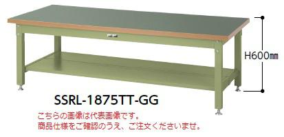 【代引不可】 山金工業 ヤマテック ワークテーブル SSRL-1575TT-GG 【法人向け、個人宅配送不可】 【メーカー直送品】