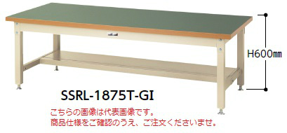 【直送品】 山金工業 ワークテーブル SSRL-1890T-GI 【法人向け、個人宅配送不可】 【大型】