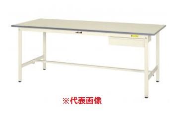 【直送品】 山金工業 ワークテーブル SUP-1590U-WW 【法人向け、個人宅配送不可】 【大型】