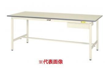 【直送品】 山金工業 ワークテーブル SUP-1590UTT-WW 【法人向け、個人宅配送不可】 【大型】