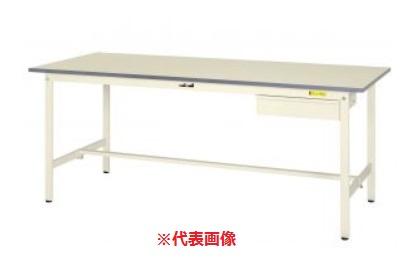 【直送品】 山金工業 ワークテーブル SUP-1590WTT-WW 【法人向け、個人宅配送不可】 【大型】