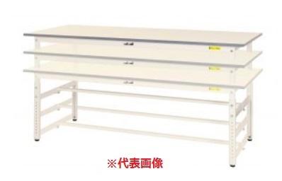 【直送品】 山金工業 ワークテーブル SUPAH-1590T-WW 【法人向け、個人宅配送不可】 【大型】