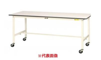 【直送品】 山金工業 ワークテーブル SUPC-1590T-WW 【法人向け、個人宅配送不可】 【大型】