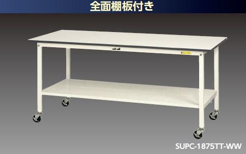 【直送品】 山金工業 ワークテーブル SUPC-660TT-WW コンパクトタイプ【法人向け、個人宅配送不可】 【大型】