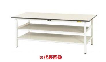 【直送品】 山金工業 ワークテーブル SUPH-1590F-WW 【法人向け、個人宅配送不可】 【大型】