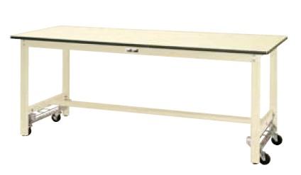 【直送品】 山金工業 ワークテーブル SWPUH-1275-II 【法人向け、個人宅配送不可】 【大型】