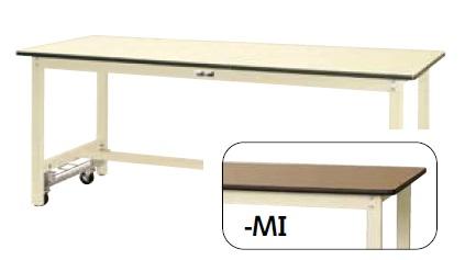 【直送品】 山金工業 ワークテーブル SWPUH-1275-MI 【法人向け、個人宅配送不可】 【大型】