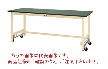 【直送品】 山金工業 ワークテーブル SWRUH-1590-GI 【法人向け、個人宅配送不可】 【大型】