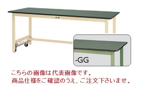 【直送品】 山金工業 ワークテーブル SWRUH-1860-GG 【法人向け、個人宅配送不可】 【大型】
