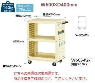 日本最大のブランド 【直送品】 W6CS-P2-G 【大型】:道具屋さん店 山金工業 【ポイント5倍】 ワゴン 【法人向け、個人宅配送】-DIY・工具