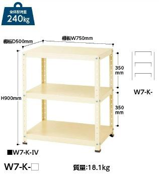 快適作業空間 をお届けします 直送品 上質 山金工業 ワゴン 法人向け W7-K-IV 個人宅配送不可 大型 店内全品対象