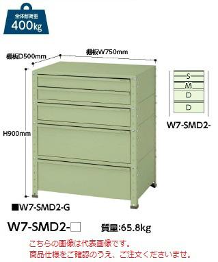 【代引不可】 山金工業 ヤマテック ワゴン W7-SMD2-IV 【メーカー直送品】