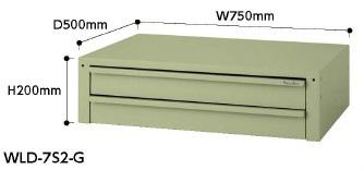 【代引不可】 山金工業 ヤマテック キャビネット WLD-7S2-G 【法人向け、個人宅配送不可】 【メーカー直送品】