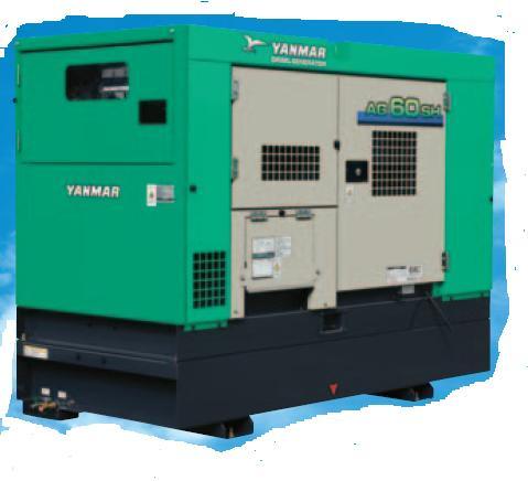 環境に配慮したオイルフェンス仕様を新たにラインアップ  【直送品】 ヤンマー (YANMAR) 超低騒音形ディーゼル発電機 AG60SH (AG60SH-60hz) 標準タイプ
