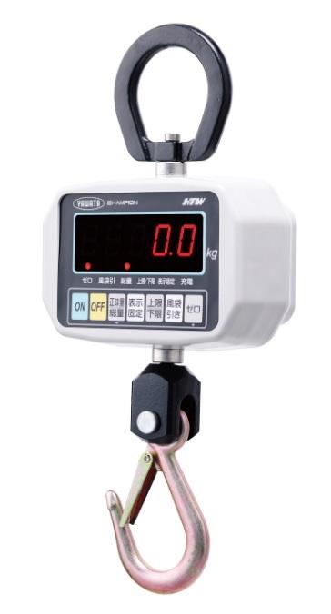【直送品】 八幡計器 (YAWATA) 防塵防水デジタル吊りはかり HTW-500K