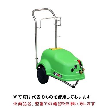 【代引不可】 蔵王産業 常温水 高圧洗浄機 ジェットマン GCHD0820 60Hz シングルランス (3370033) 【特大・送料別】