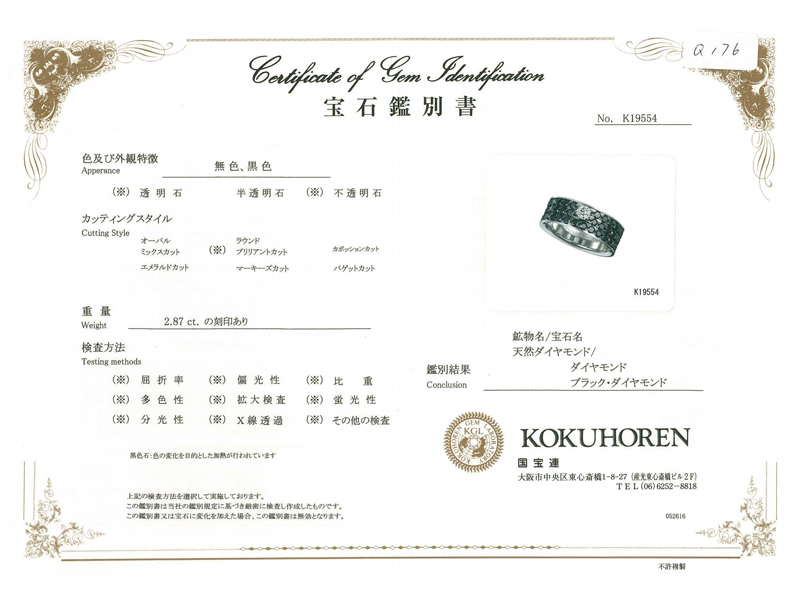 ポンテヴェキオ k18WG リング ブラックダイヤ 18金 14号 D 2 87 指輪 ホワイトゴールド レディース 送料無料USVzMp