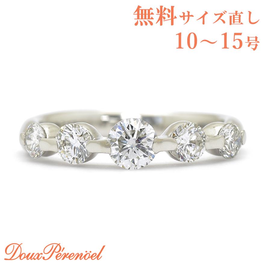【中古】ダイヤモンド プラチナ リング 12号 Pt900 D:1.01 指輪 レディース シンプル