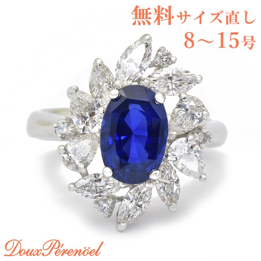 【中古】サファイア ダイヤモンド リング 指輪 12号 Pt900 S:3.058 D:1.59 【プラチナ】【レディース】【女性用】