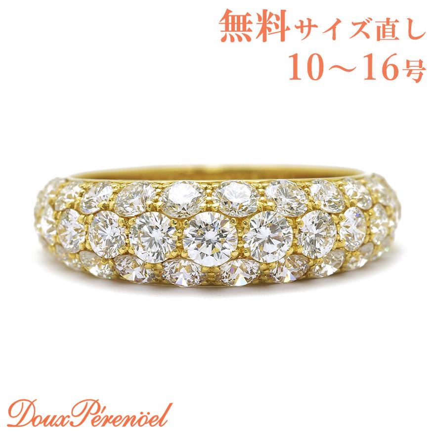 【中古】ギメル ダイヤモンド パヴェ 18金 リング 指輪 13号 K18YG D:2.023 レディース