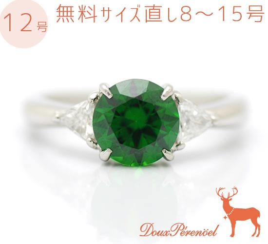 【中古】デマントイドガーネット ダイヤ プラチナ リング 指輪 12号 Pt900 G:1.688 D:0.26 レディース