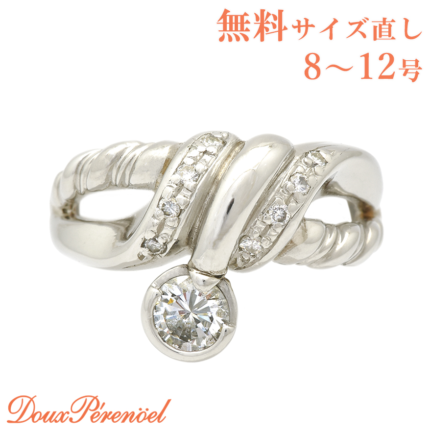 【中古】ダイヤモンド プラチナ リング 指輪 9号 Pt900 D:0.312 D:0.08 レディース