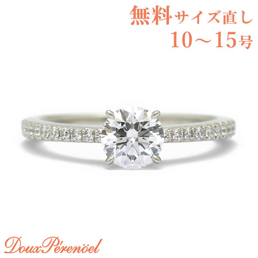 【中古】ギメル ダイヤモンド プラチナ リング 指輪 12号 Pt950 D:0.712 D:0.159 レディース GIMEL
