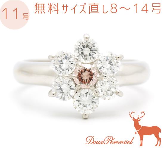 【中古】ダイヤモンド ピンクダイヤ リング 指輪 Pt900 11号 【プラチナ】【diamond】【レディース】【女性】