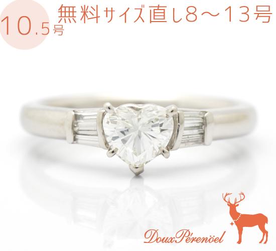【中古】ハートシェイプ ダイヤモンド リング 指輪 10.5号 グレーディングレポート付 Pt900 プラチナ レディース