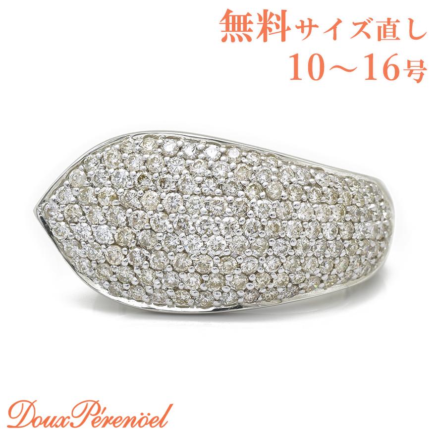 【中古】ダイヤモンド 18金 パヴェリング 13号 K18WG D:1.38 指輪 ホワイトゴールド レディース