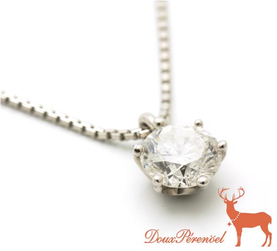 【中古】一粒ダイヤネックレス Pt900/850 D:0.52 【プラチナ 】【ダイヤモンド】【シンプル】【レディース】【女性】