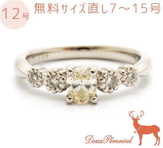 【中古】ダイヤ リング 指輪 Pt900 D:0.344 0.10 12号 【プラチナ】【レディース】【女性】