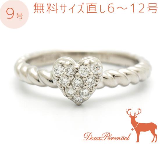 【中古】パヴェダイヤ ハート リング 指輪 Pt900 D:0.16 9号 【プラチナ】【レディース】【女性】【ダイヤモンド】