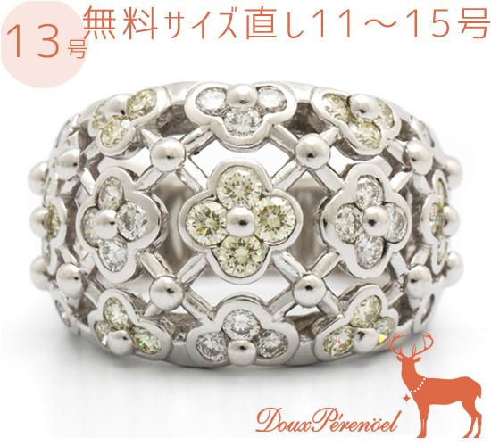 【中古】ダイヤ リング 指輪 K18WG D:1.32 13号【18金ホワイトゴールド】【ダイヤモンド】【diamond】【レディース】【女性】