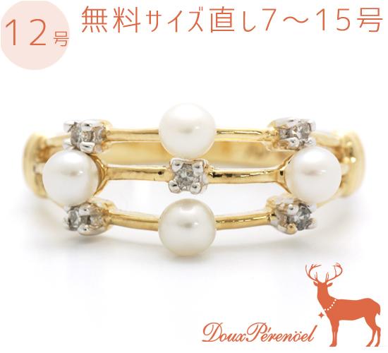 【中古】パール リング 指輪 K14YGWG 12号 コンビ 真珠【イエローゴールド】【ホワイトゴールド】【レディース】【女性】
