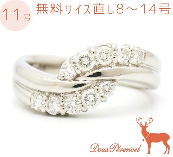 【中古】ダイヤ リング 指輪 Pt1000 D:0.50 11号 【プラチナ】【ダイヤモンド】【diamond】【レディース】【女性】