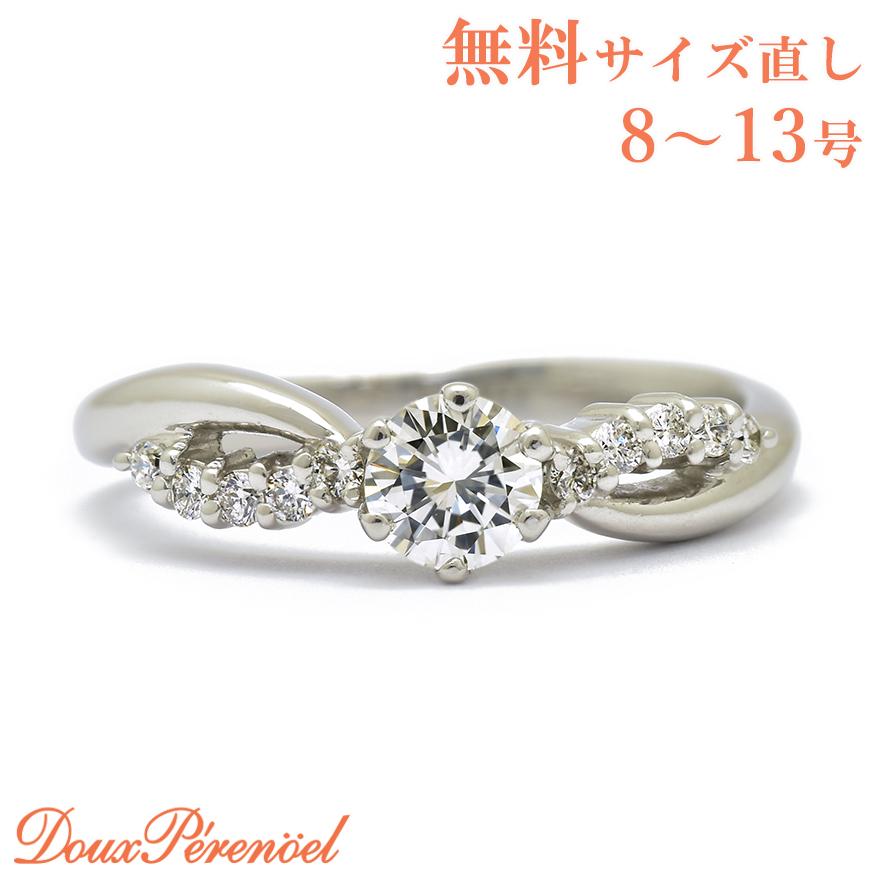 【中古】ダイヤモンド リング 指輪 10号 Pt900 D:0.343 D:0.13 グレード付ダイヤ 【プラチナ】【レディース】【女性用】