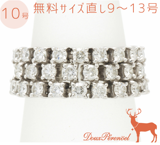 【中古】ダイヤ リング 10号 K18WG D:1.23 指輪【18金ホワイトゴールド】【ダイヤモンド】【Diamond】【レディース】【女性】