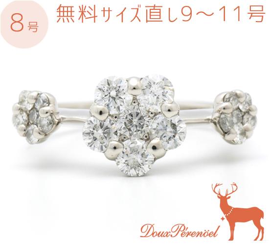 【中古】ダイヤ フラワー リング 8号 Pt900 D:0.85 指輪【プラチナ】【ダイヤモンド】【花】【かわいい】【シンプル】【レディース】【女性】