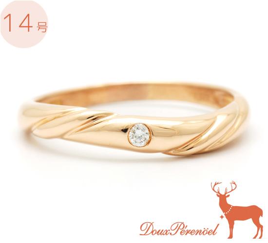 【中古】一粒ダイヤ リング 14号 K18PG D:0.03 指輪【18金ピンクゴールド】【ダイヤモンド】【1粒】【シンプル】【かわいい】【レディース】【女性】
