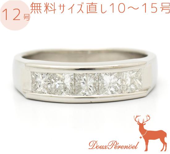 【中古】ダイヤ リング 12号 Pt900 D:1.00 指輪【プラチナ】【ダイヤモンド】【シンプル】【レディース】【女性】