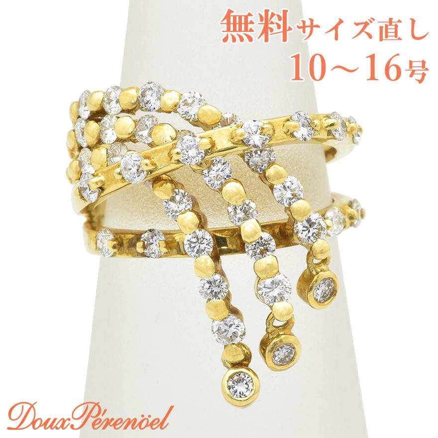 【中古】ダイヤモンド デザインリング 13号 K18YG D:1.46 指輪【18金イエローゴールド】【レディース】【女性用】