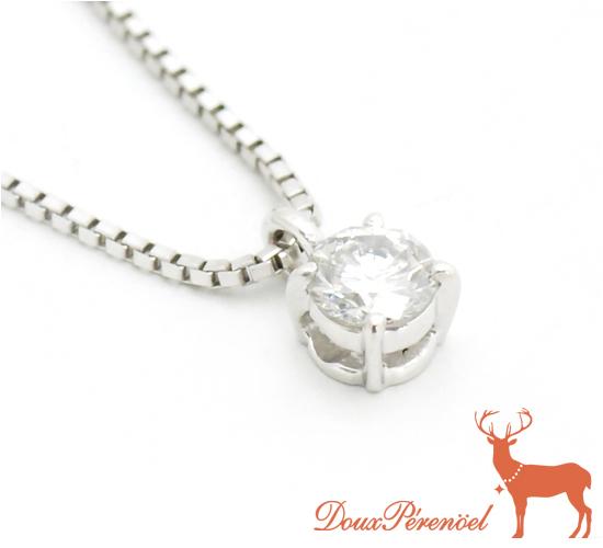 一粒 ダイヤ ネックレス Pt900/850 D:0.319【プラチナ】【ダイヤモンド】【シンプル】【diamond】【レディース】【女性】