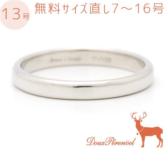 【中古】ドレスアドレス サリーバンドリング 指輪 Pt900 #13号 プラチナ シンプル レディース