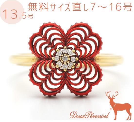 【中古】ダイヤ フラワー モチーフ リング 13.5号 750YG(K18YG) 指輪【18金イエローゴールド】【ダイヤモンド】【花】【レディース】【女性】