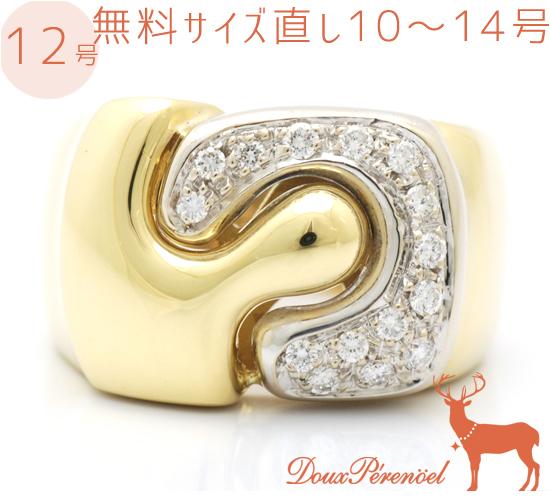 【中古】ダイヤモンド デザインリング 12号 750YG D:0.20 指輪【18金イエローゴールド】【レディース】【女性用】